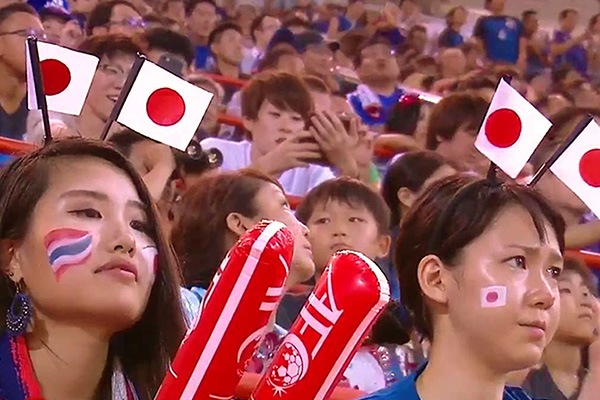 Japan Fotboll VM Ryssland